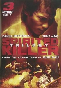 Spirited Killer Trilogy (2010)